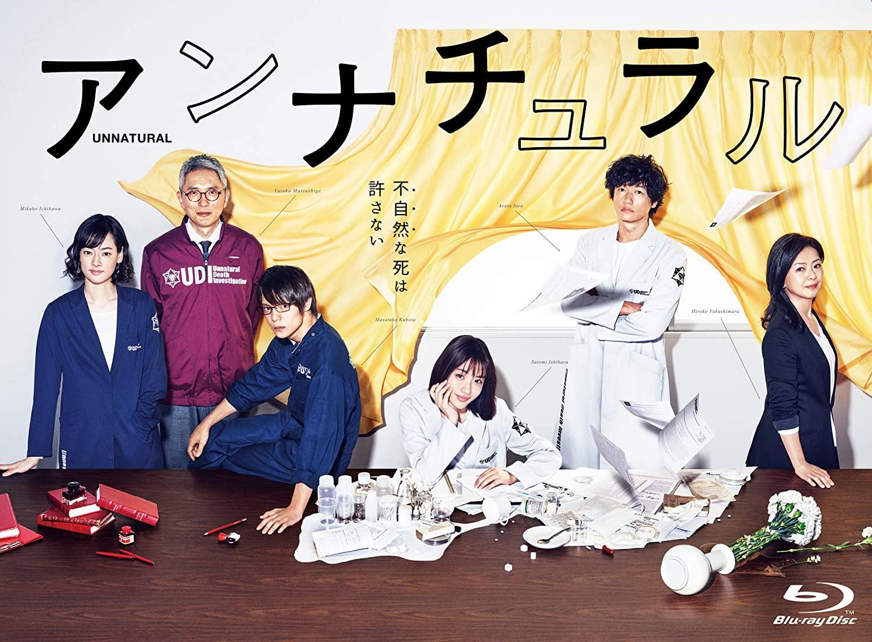 「野木亜紀子」脚本の作品で好きなものはなに?【人気投票実施中】 | ねとらぼ調査隊