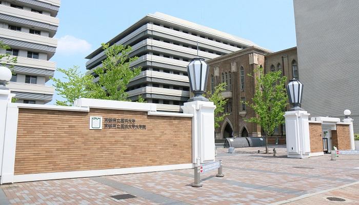 「京都府立医科大学 WEBオープン特設サイト」より引用