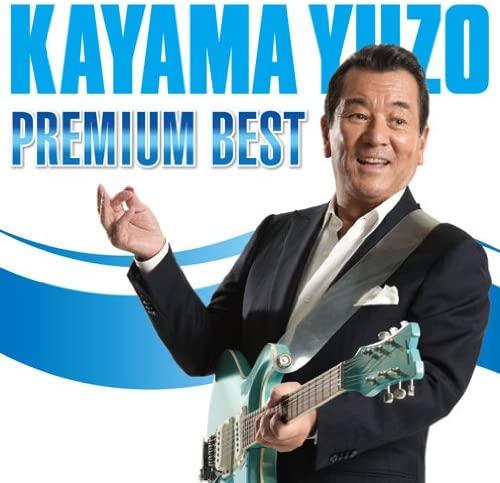 画像は「Amazon.co.jp」より引用