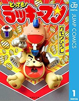 画像はAmazon.co.jpより引用