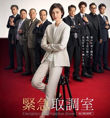 「井上由美子」脚本のドラマで一番好きな作品はなに?【人気投票実施中】   ねとらぼ調査隊