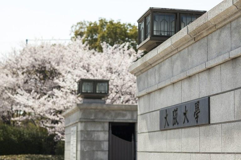 画像は「大阪大学」公式サイトより引用