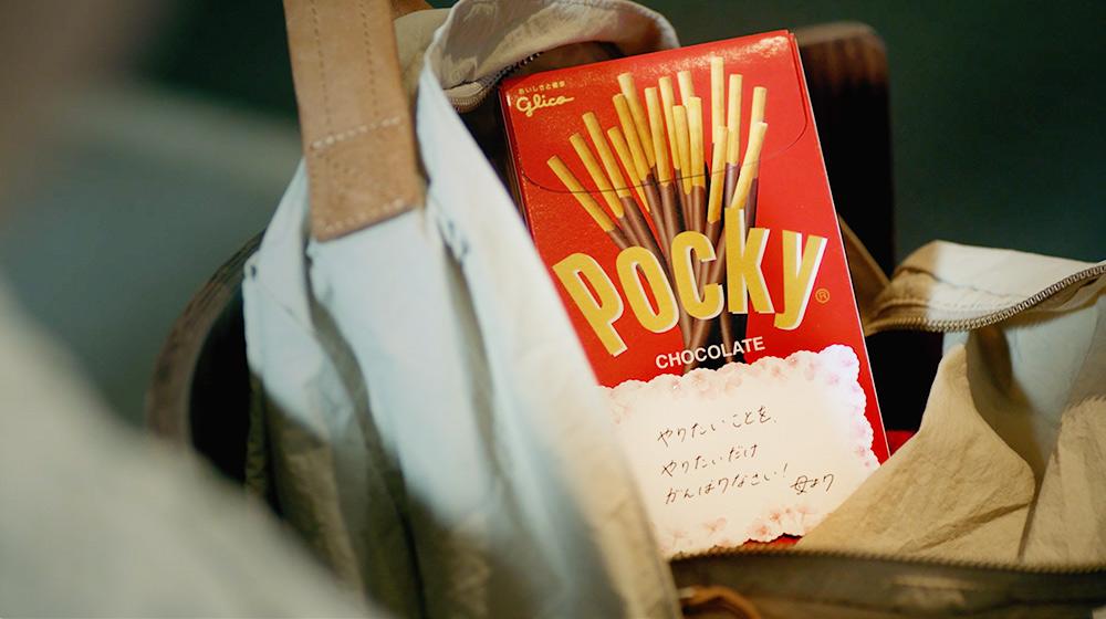 【石原さとみ、新垣結衣など】「ポッキー」の歴代CMガールであなたが最も好きなのは?【人気投票実施中】 | ねとらぼ調査隊