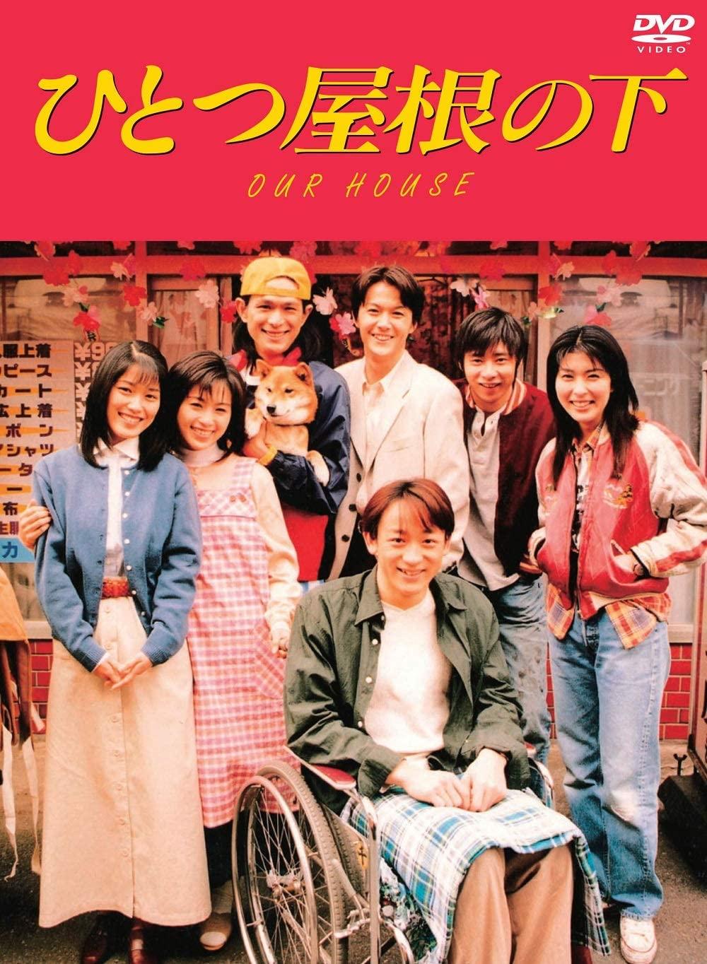 「野島伸司」脚本のドラマで好きな作品は?【人気投票】   ねとらぼ調査隊