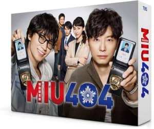 「綾野剛」出演ドラマ人気ランキングTOP29! 1位は「MIU404」に決定!【2021年調査結果】