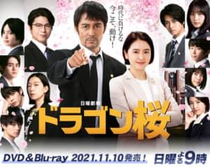 【ドラゴン桜】第2シリーズの登場人物人気ランキングTOP27! 第1位は「瀬戸輝」【2021年最新投票結果】