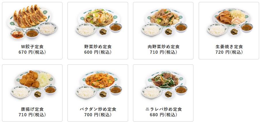 【日高屋】ご飯ものメニューであなたが好きなのはどれ?   ねとらぼ調査隊