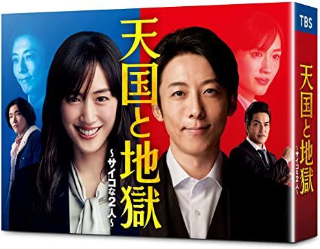 「森下佳子」脚本の好きな作品教えて!【「JIN-仁-」「ごちそうさん」など】 | ねとらぼ調査隊