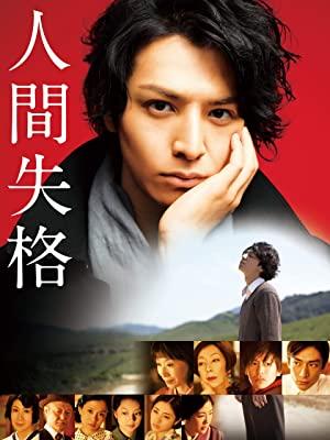 「生田斗真」の出演映画であなたが一番好きな作品はどれ?   ねとらぼ調査隊