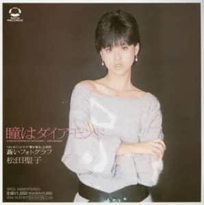 「松田聖子」のシングル曲人気ランキングTOP50! 第1位は「瞳はダイアモンド」に決定!【2021年投票結果】