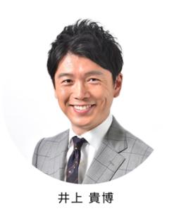 【TBS】報道に向いていると思う男性アナウンサーランキングTOP26! 1位はNスタの「井上貴博」さん!
