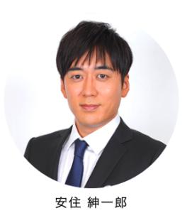 【TBS】バラエティー向き男性アナウンサーランキングTOP20! 第1位は「安住紳一郎」!【2021年最新投票結果】