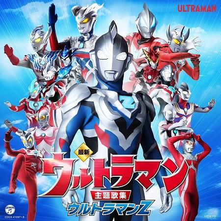 【ウルトラマン】「平成ウルトラマン」のオープニング曲で好きな曲はなに?【人気投票実施中】 | ねとらぼ調査隊