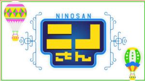 【日テレ】バラエティ番組人気ランキングTOP46! 1位は「ニノさん」に決定!【2021年最新投票結果】