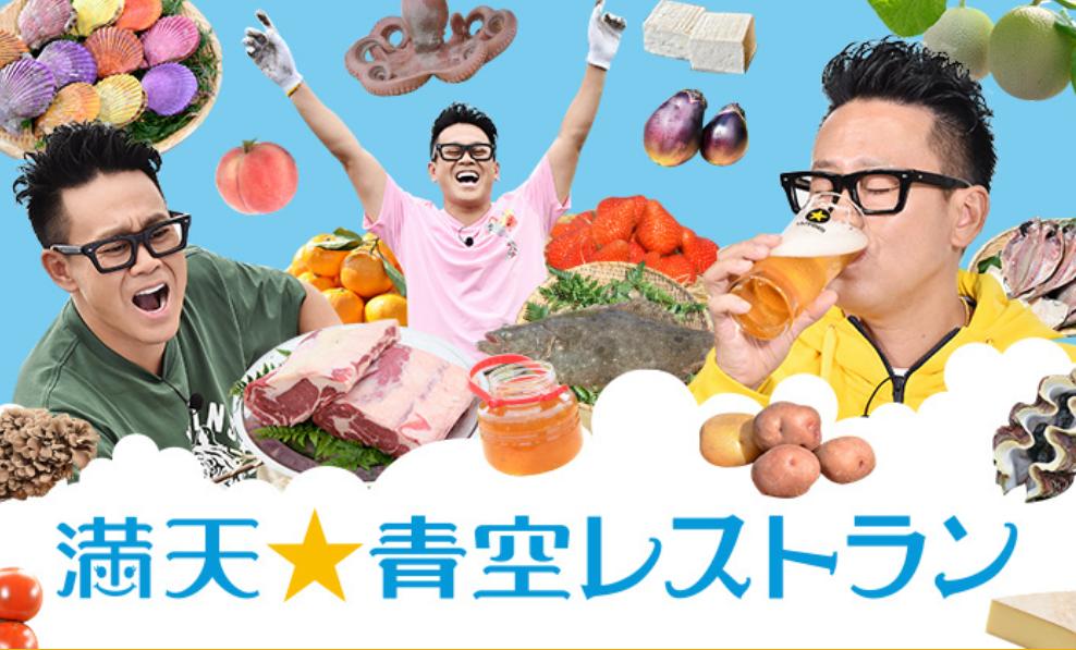 「日本テレビ」公式サイトより引用