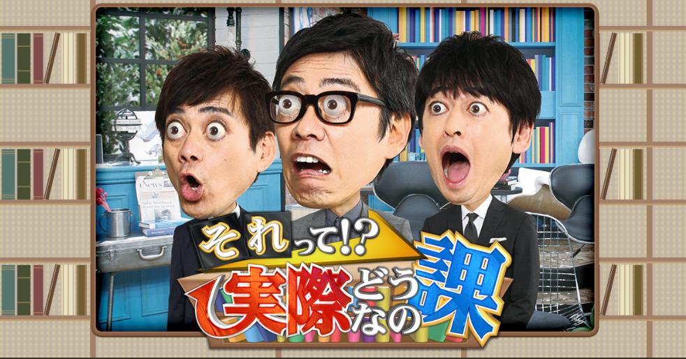 「中京テレビ」公式サイトより引用