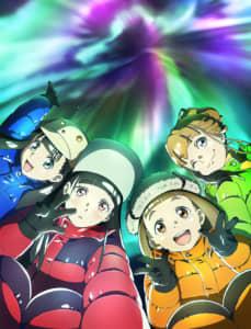 【マッドハウス】好きなTVアニメ人気ランキングTOP69! 第1位は「宇宙よりも遠い場所」に決定!【2021年最新投票結果】