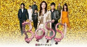 「天海祐希」さんの出演ドラマ人気ランキングTOP24! 1位は「BOSSシリーズ」【2021年最新投票結果】