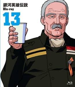 【銀河英雄伝説】「アレクサンドル・ビュコック」の名言人気ランキングTOP41! 1位は「……民主主義に乾杯!」に決定!【2021年投票結果】