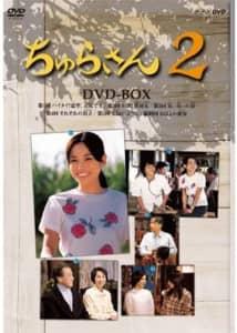 【朝ドラ】2000年代の「NHK連続テレビ小説」の母親役人気ランキングTOP22! 1位は「田中好子」さん【2021年最新投票結果】