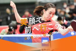 【東京五輪】卓球日本代表選手の注目度ランキングTOP6! 1位は「石川佳純」さんに決定!