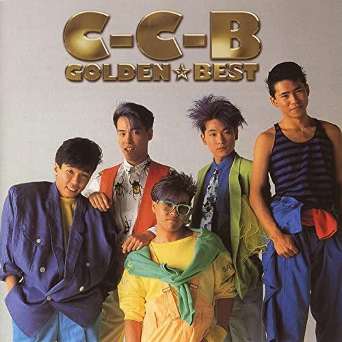 【C-C-B】のシングル曲であなたが一番好きな作品はなに?【アンケート実施中】   ねとらぼ調査隊