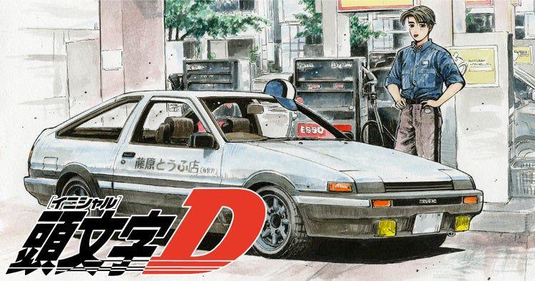 「頭文字D」に登場する車種で一番好きなのは? 人気の5台を解説! | ねとらぼ調査隊