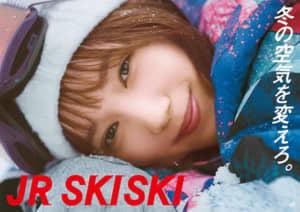 「JR SKISKI」の歴代CMガール人気ランキングTOP13! 1位は「浜辺美波」さんに決定!【2021年最新】