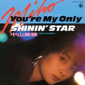 【中山美穂】シングル曲人気ランキングTOP28! 1位は「You're My Only Shinin' Star」【2021年最新投票結果】