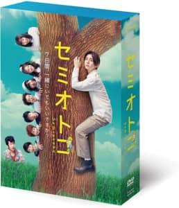 【Hey! Say! JUMP】山田涼介さんが出演したドラマ人気ランキングTOP17! 1位は「セミオトコ」に決定!【2021年最新投票結果】
