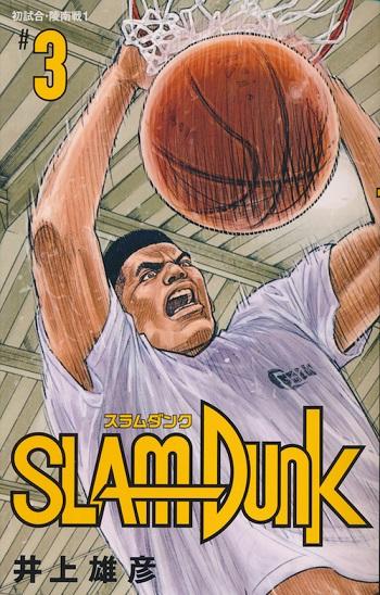 【SLAM DUNK】センターのキャラで一番好きなのは誰?【人気投票】 | ねとらぼ調査隊