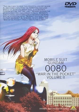 【ポケ戦】「機動戦士ガンダム0080 ポケットの中の戦争」あなたが一番好きな登場人物は誰?【人気投票実施中】 | ねとらぼ調査隊