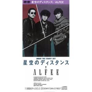 【THE ALFEE】シングル曲人気ランキングTOP29! 1位は「星空のディスタンス」【2021年最新投票結果】
