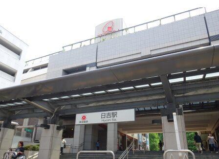 画像は「東急電鉄」公式サイトより引用
