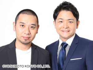 【千鳥】好きな冠番組ランキングTOP9! 第1位は「テレビ千鳥」!【2021年投票結果】