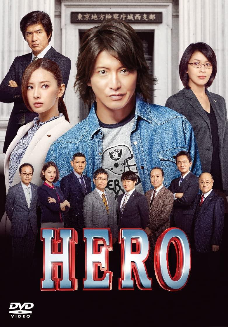 【木村拓哉】「HERO」の登場人物で好きな人は誰?【人気投票実施中】 | ねとらぼ調査隊