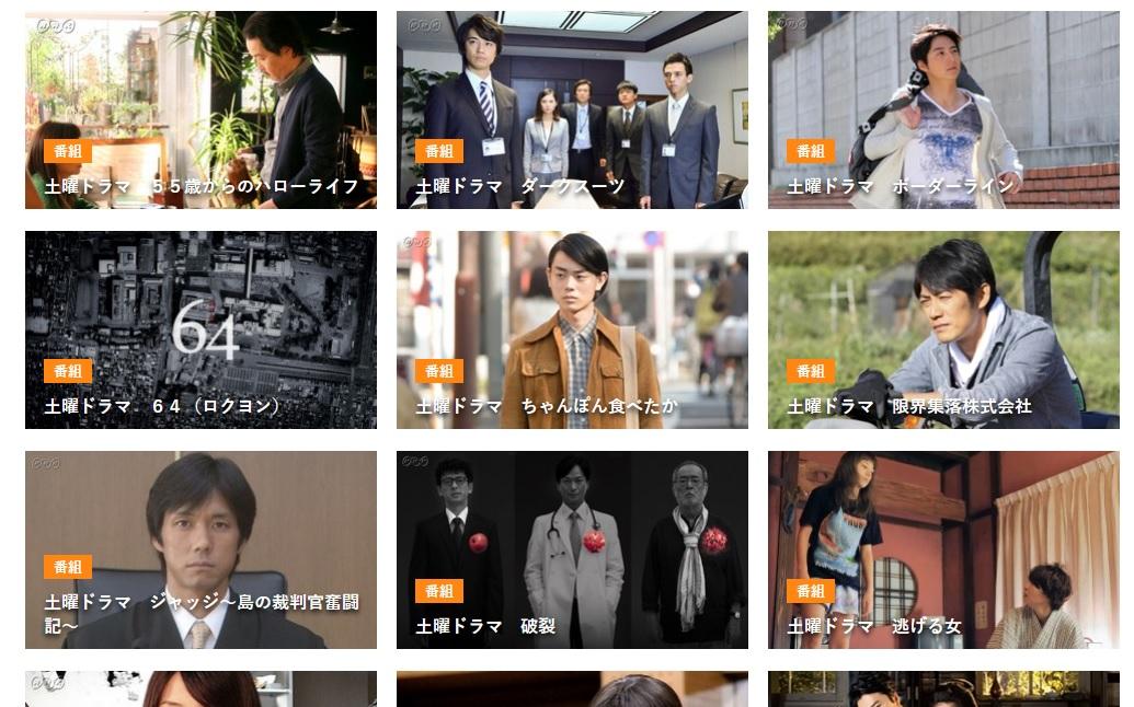【NHK土曜ドラマ】2005~2014年に放送された作品であなたが一番好きなのは?【人気投票実施中】 | ねとらぼ調査隊