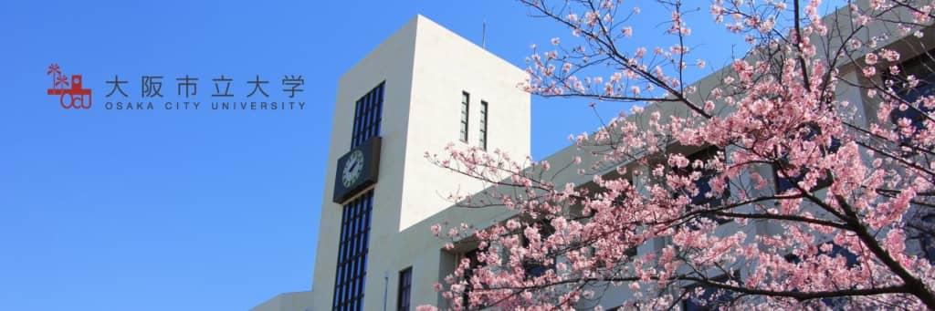 画像は「大阪市立大学広報課」公式Twitterより引用