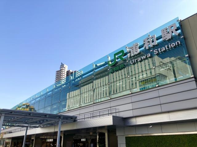 「浦和」がつく駅で一番住みやすいのはどこ? 利用者が多い3駅を紹介! | ねとらぼ調査隊
