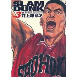 【SLAM DUNK】センターのキャラクター人気ランキングTOP8! 第1位は湘北の赤木剛憲!【2021年最新投票結果】