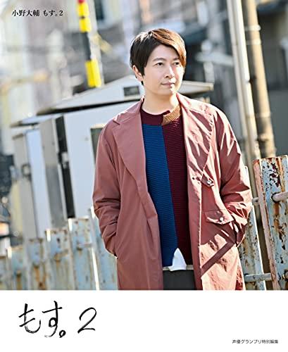 「小野大輔」さんが演じたアニメ作品のキャラクターであなたが一番好きなのは誰?【アンケート実施中】 | ねとらぼ調査隊