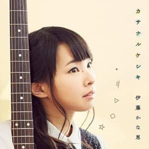 伊藤かな恵さんが演じたTVアニメキャラ人気ランキングTOP25! 1位は「超電磁砲」の「佐天涙子」に決定!【2021年調査結果】