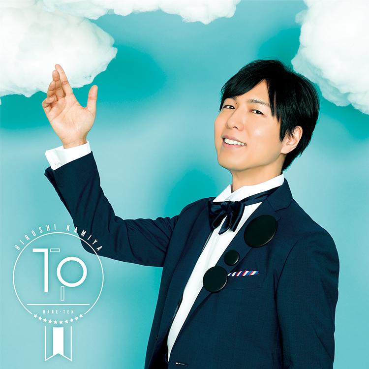 声優「神谷浩史」さんが演じたテレビアニメキャラで一番好きなのは誰?【人気投票実施中】 | ねとらぼ調査隊