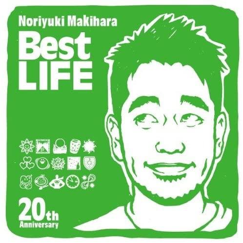 槇原敬之さんのシングル曲で一番好きなのは?【人気投票実施中】 | ねとらぼ調査隊