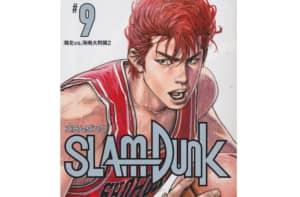 【SLAM DUNK】好きなパワーフォワード(PF)ランキングTOP4! 第1位は主人公「桜木花道」に決定!【2021年最新投票結果】