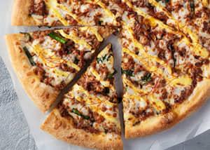 【ピザハット】「好きなピザ」ランキングTOP41! 第1位は「特うまプルコギ」に決定!【2021年投票結果】