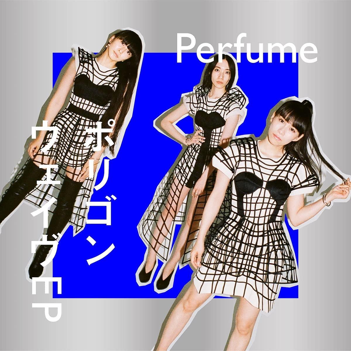 「Perfume」のシングル曲であなたが好きなのは? 3曲を紹介! | ねとらぼ調査隊