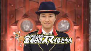 「TBSのバラエティ番組」人気ランキングTOP26! 第1位は「中居正広の金曜日のスマイルたちへ」に決定!【2021年最新投票結果】