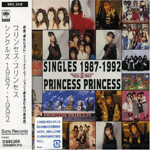 【プリンセス プリンセス】あなたが一番すきな「プリプリ」のシングル曲はなに?【人気投票実施中】 | ねとらぼ調査隊