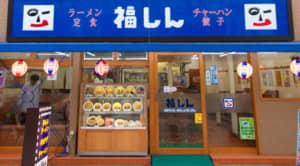 【福しん】好きな麺類メニューランキングTOP11! 第1位は「野菜タンメン」に決定!【2021年投票結果】